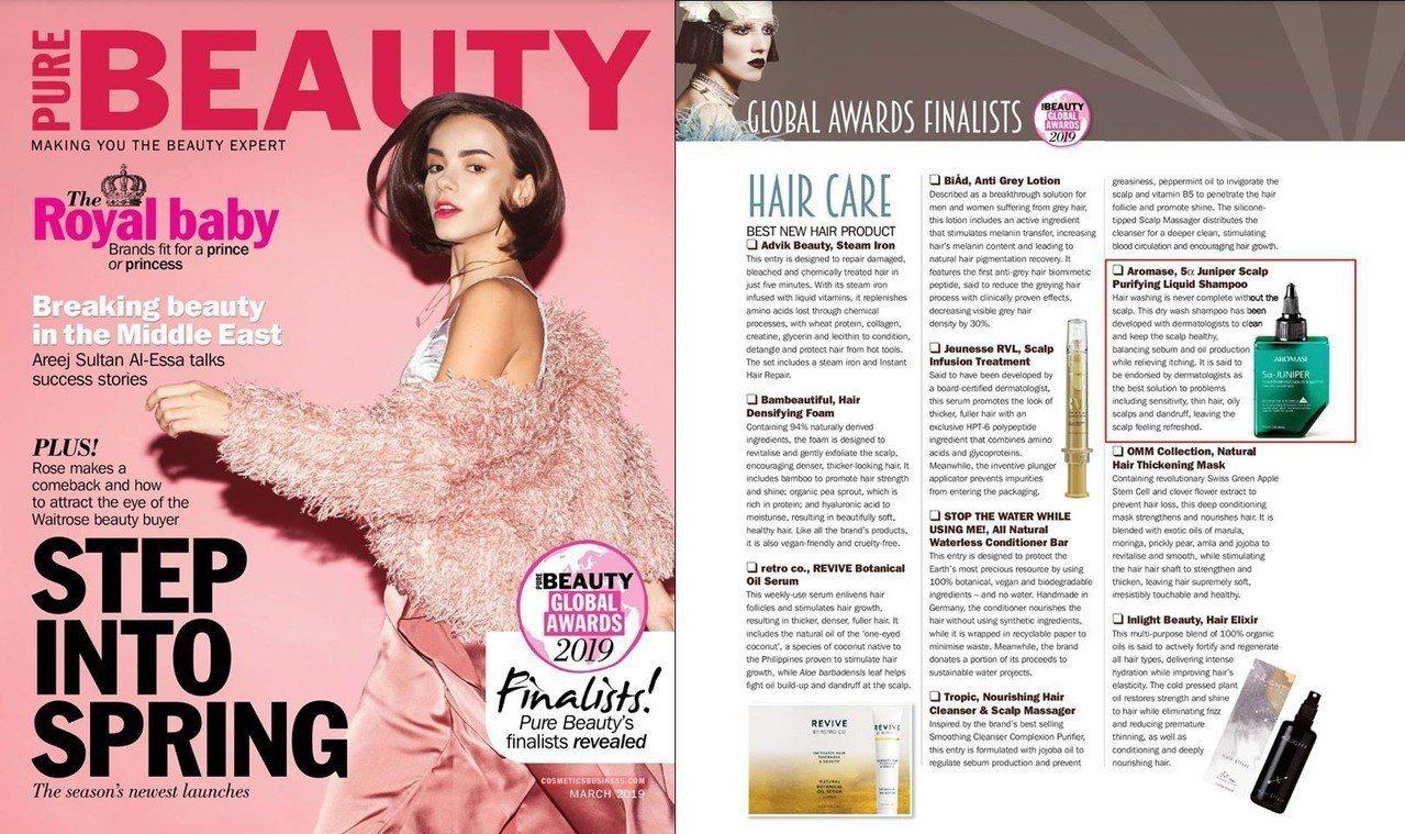 Pure Beauty Global Awards 英國同名美容雜誌,提到本屆入...