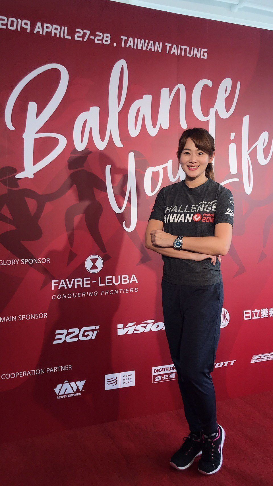 品牌大使魏華萱配戴了Favre-Leuba腕表,並宣示將出賽今年的Challen...