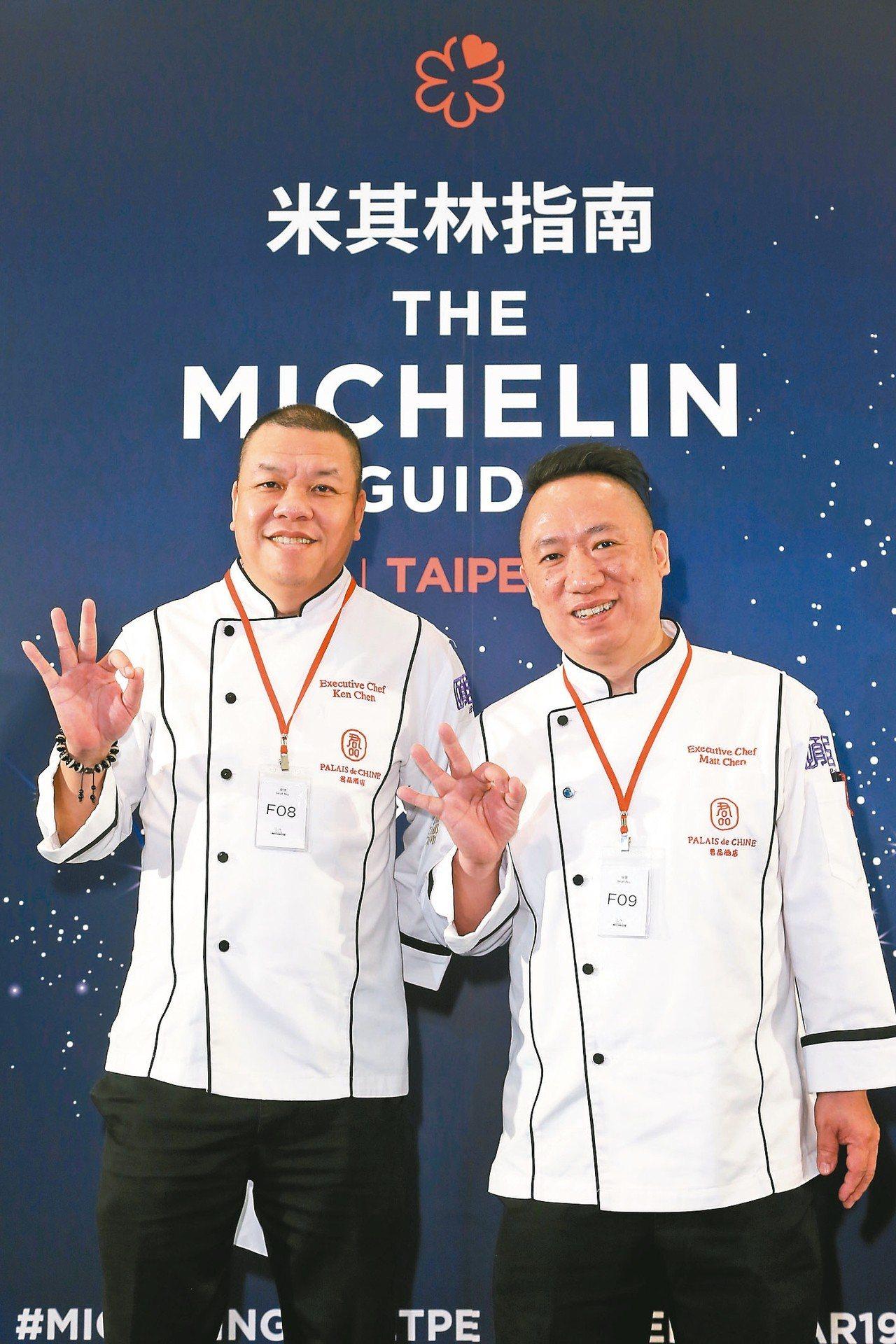 頤宮獲得2019台北米其林三星殊榮。 記者陳立凱/攝影