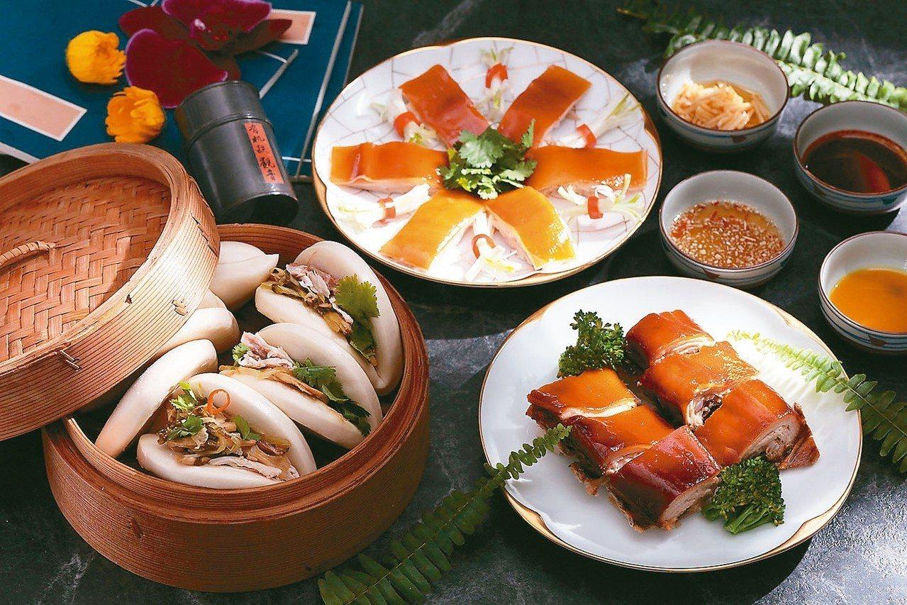 多種吃法的「金銀燒豬」。 圖/摘自山海樓官網