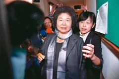 陳菊:國民黨推自經區是政治目的 無助國家發展