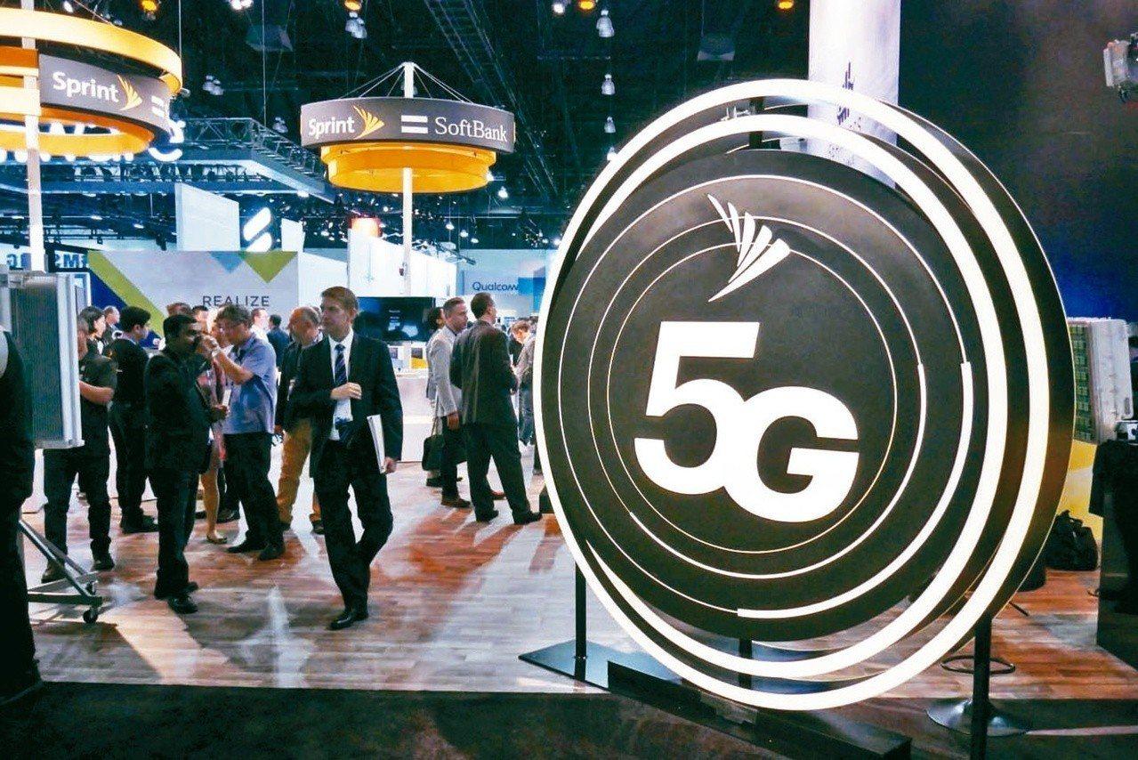 日本釋出頻譜,要求業者兩年內在各地大規模推出5G服務。 (路透)