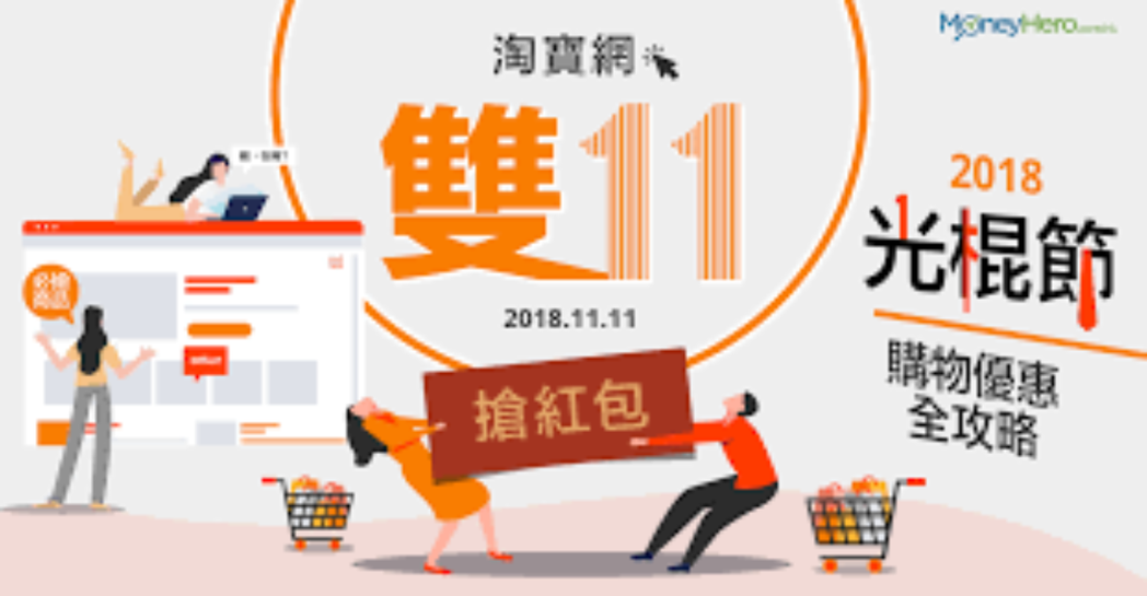 張大奕的淘寶服飾店,在2017年雙11單日銷售額就達7.9億元。 圖/摘自網路
