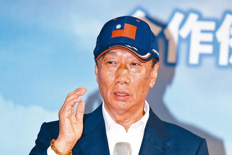 鴻海集團總裁郭台銘 (本報系資料庫)