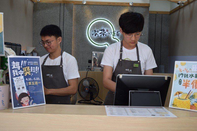 嶺東科大企管系參與「新興服務業產業學院」計畫的學生柯羽誠(左)與許育豪(右)在喫...