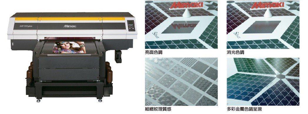 台灣御牧展會現場將展示UV平台印刷機UJF-7151plus,搭載最新銀色墨水及...