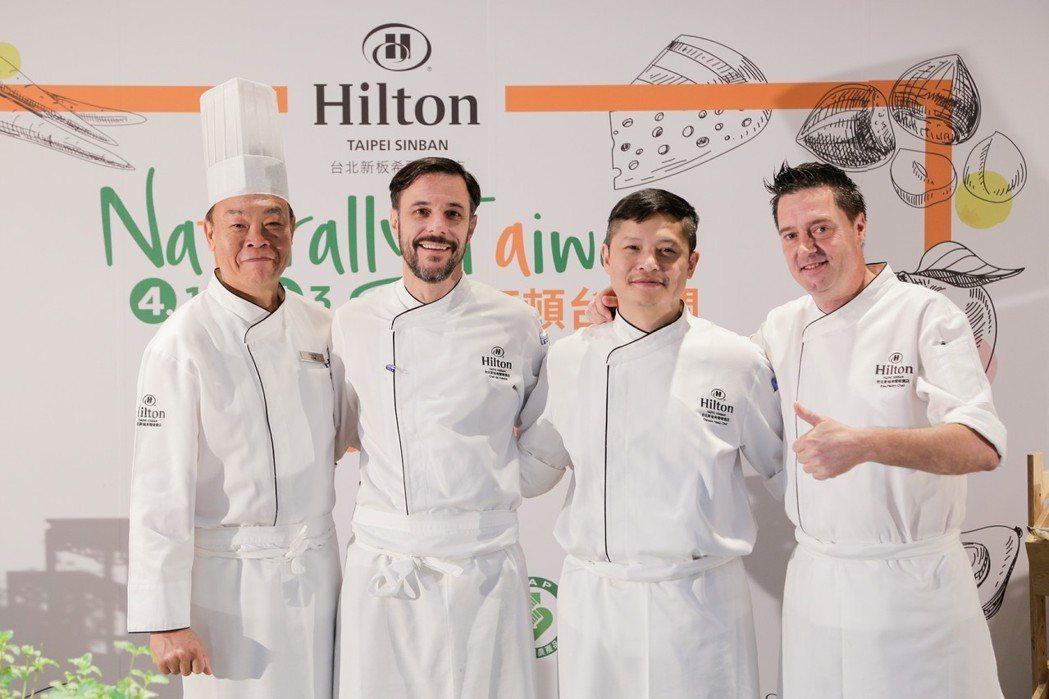 當全民瘋米其林時,台北新板希爾頓酒店優秀的餐飲團隊 反向扎根台灣。台北新板希爾頓...