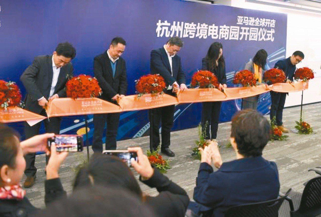 亞馬遜全球首個跨境電商園 杭州開張