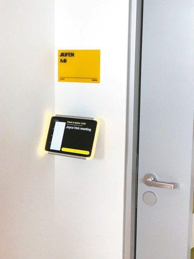 臉書辦公室「九份」會議室刷卡機。 記者馬瑞璿/攝影
