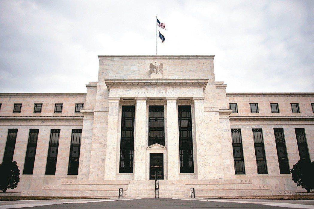 Fed。 報系資料照