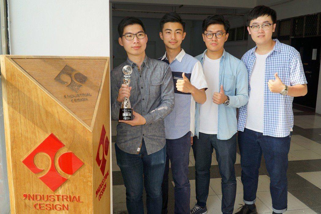 工設系榮獲奇想設計競賽創新科技組銀賞獎。 大葉大學/提供。