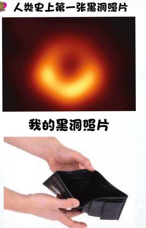 圖/取自微博