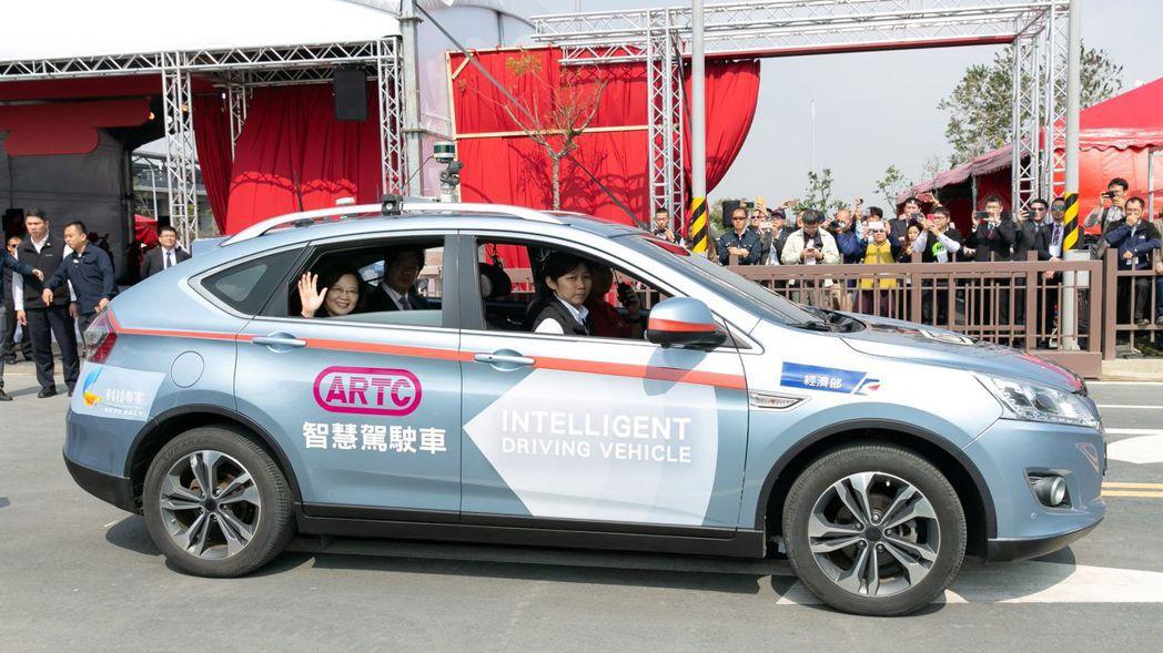 車輛中心自駕車成果斐然,蔡英文總統搭乘體驗後亦讚譽有加。 車輛中心/提供