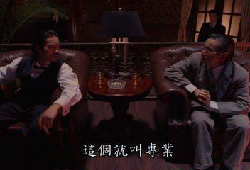 圖片來源/電影《功夫》