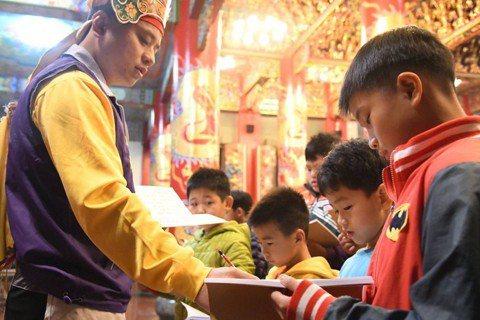 小法上學記:一場別開生面,專屬澎湖孩子的開學典禮