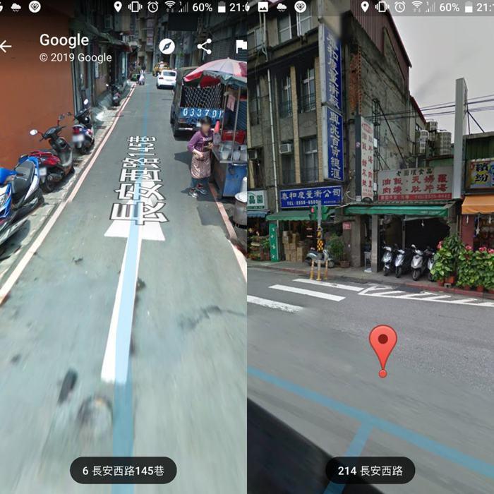 有網友還上Google找街景,確認裝扮成美國隊長的民眾是否違規逆向行駛。 圖片來...