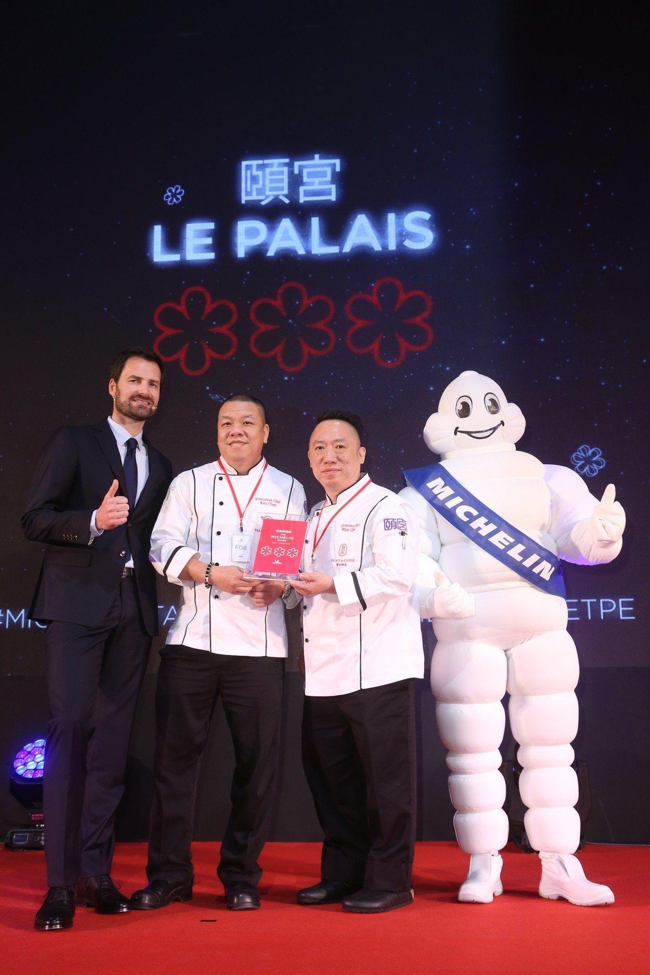 頤宮中餐廳在今年台北米其林指南中又再次奪得三星。記者陳立凱/攝影