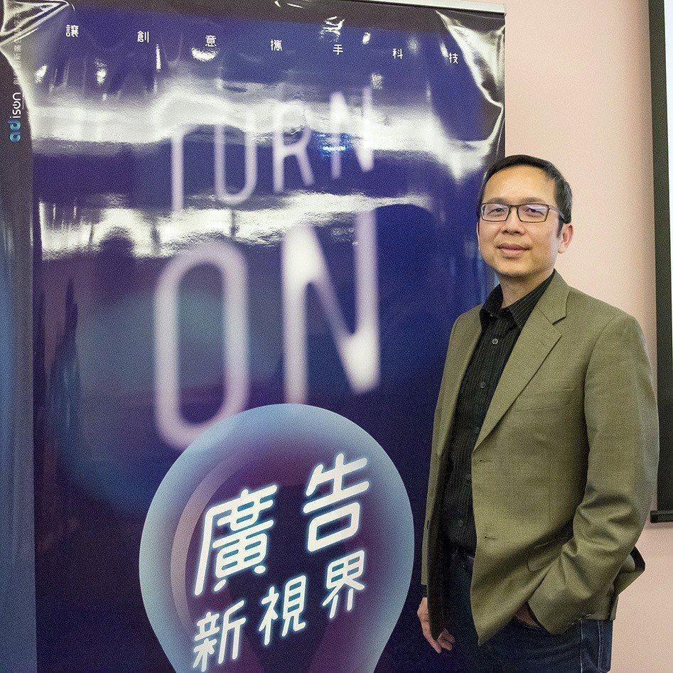 VMFive集團ADisON廣告事業部總經理廖勝富表示:「ADisON主張廣告創...