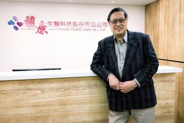 本刊首席顧問—陳正修先生