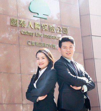 國泰人壽支持夢想與工作並行,讓夥伴能夠享受職場生活。