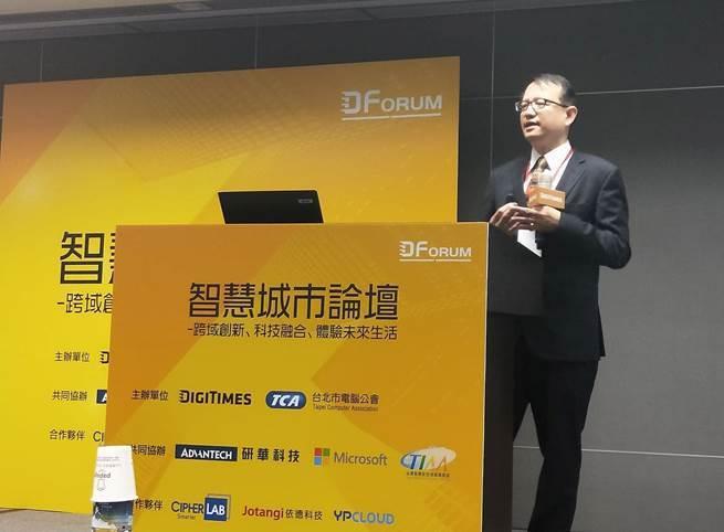 圖二、交通部科技顧問室主任王穆衡出席「2019智慧城市論壇」。 (吳碧娥/攝影)