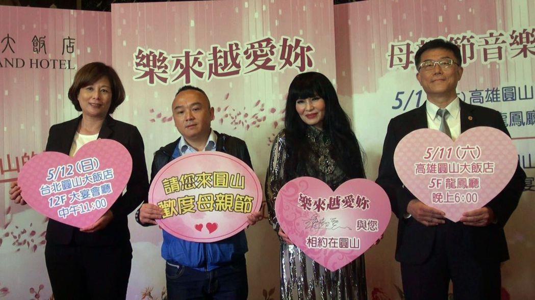 在台灣歌壇久違的潘越雲(右二),母親節將在高雄及台北圓山飯店為母親們獻唱。記者王...