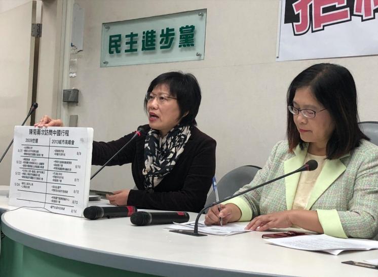 民進黨立委劉世芳(左)。圖/本報資料照片