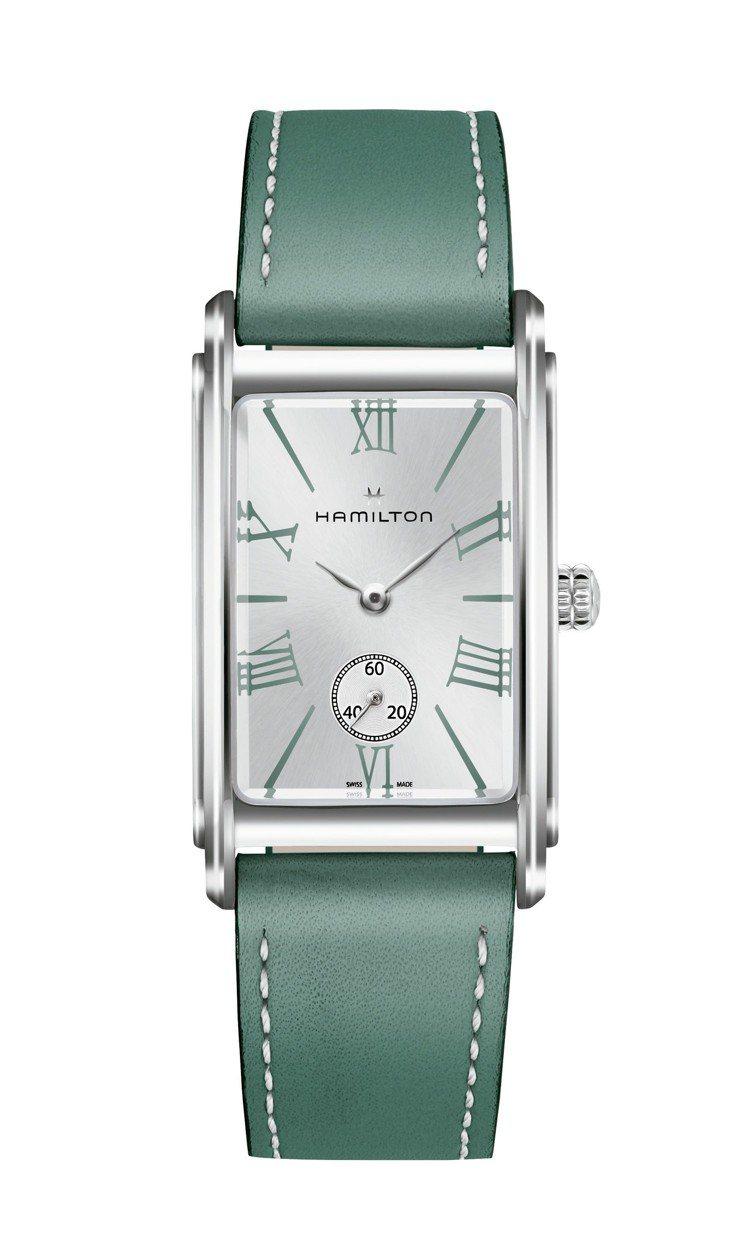 美國經典Ardmore系列腕表,不鏽鋼表殼,標準版約15,400元。圖/Hami...