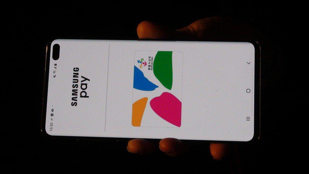 未來Samsung Pay 將可下載悠遊卡,消費者選擇以悠遊卡消費時,持手機「嗶...