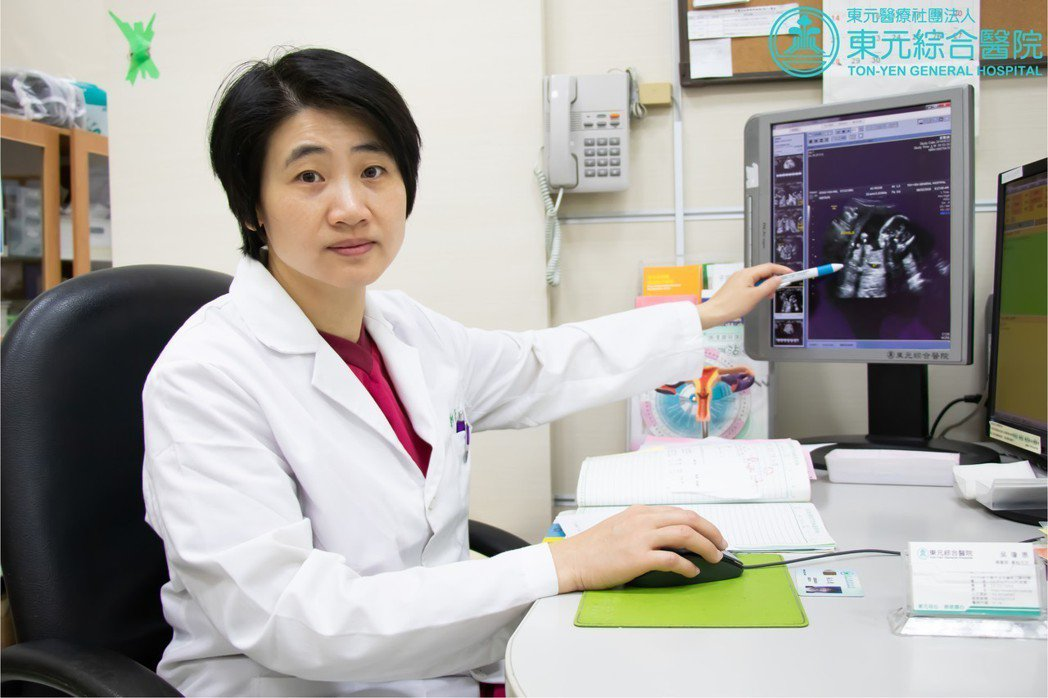東元綜合醫院婦產部產科主任醫師吳瓊慧表示,該名媽媽在懷孕8 週時進行例行產檢,當...