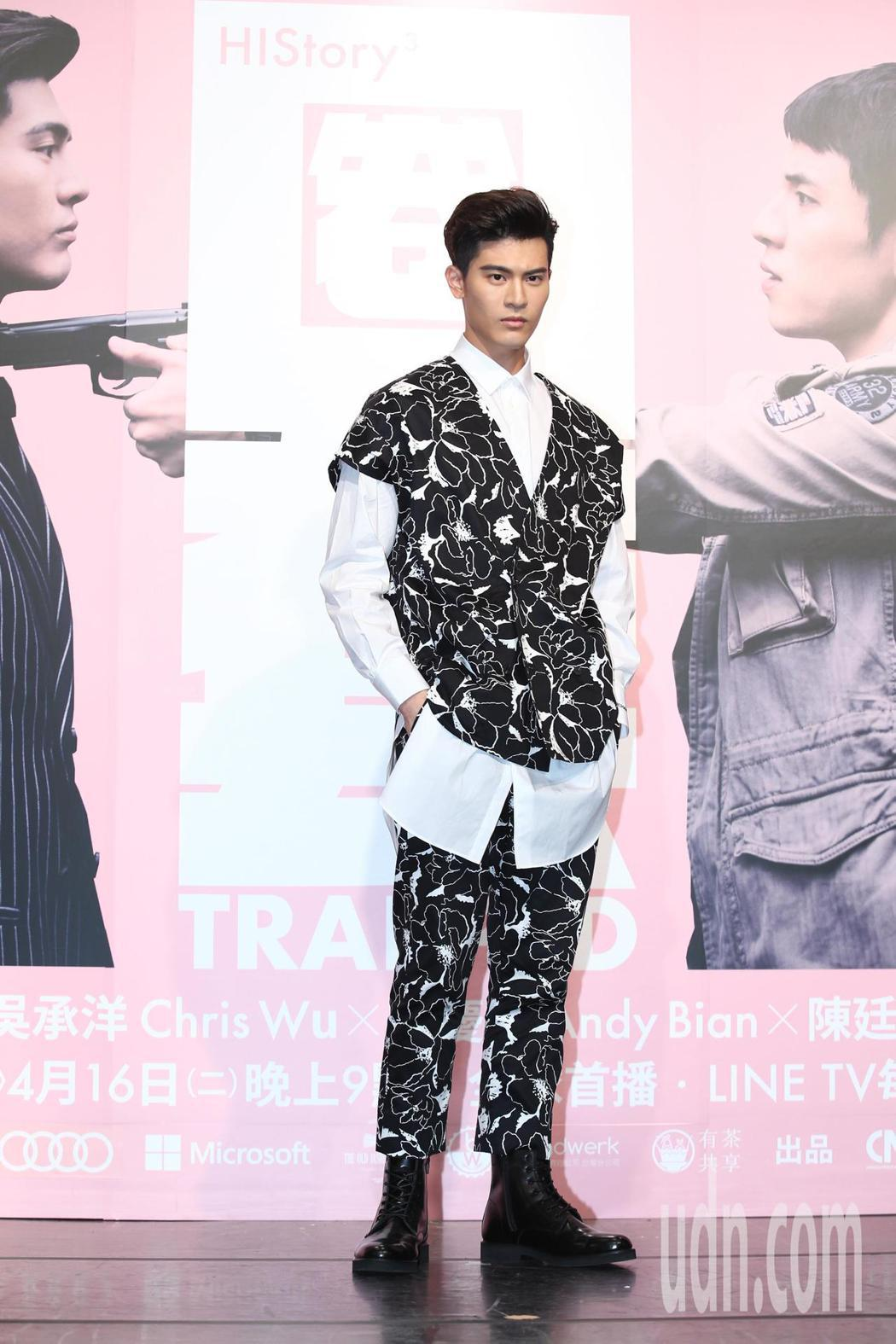 《HIStory3》新戲「圈套」舉行首映會,主要演員吳承洋出席宣傳。記者王騰毅/...
