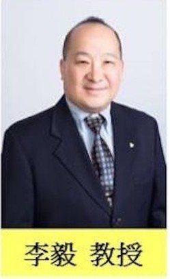 大陸武統學者李毅將參加13日的台中「和平統一」遊行,移民署廢止李的入境許可,限令...