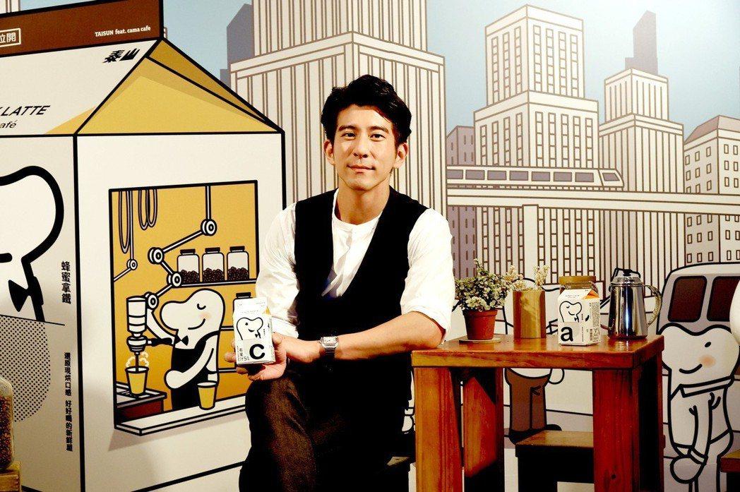 修杰楷出席咖啡飲品記者會。圖/泰山企業提供