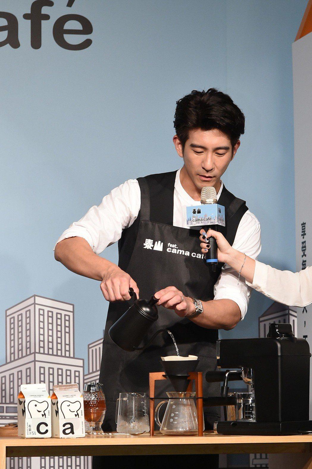 修杰楷在現場示範手沖咖啡。圖/泰山企業提供