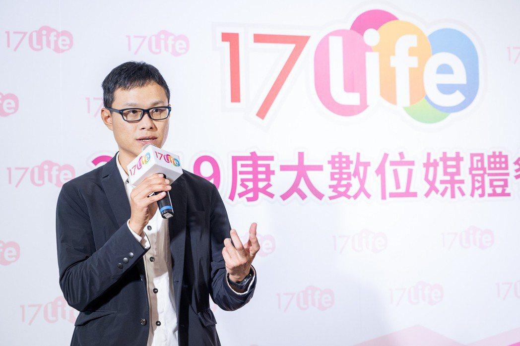 康太數位李易騰董事長打造獨有「進化新零售」模式,希望將B2C的經驗轉化成為B2B...