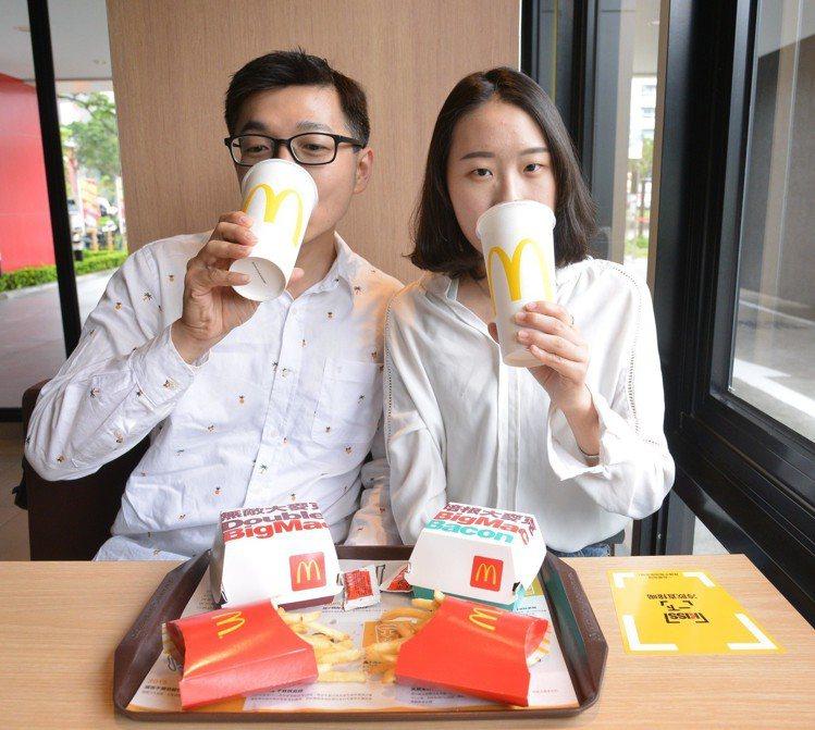 6月底前全台麥當勞將不再提供吸管。圖/麥當勞提供