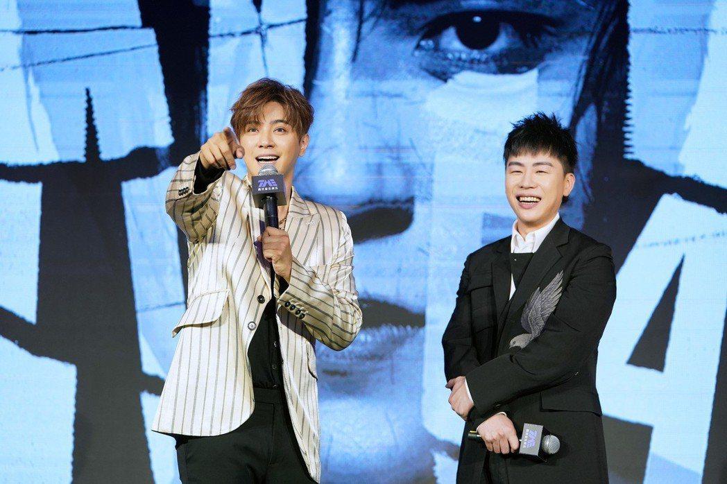 羅志祥(左)和胡彥斌合作創辦「修樓梯」舞蹈學校。圖/EMI提供