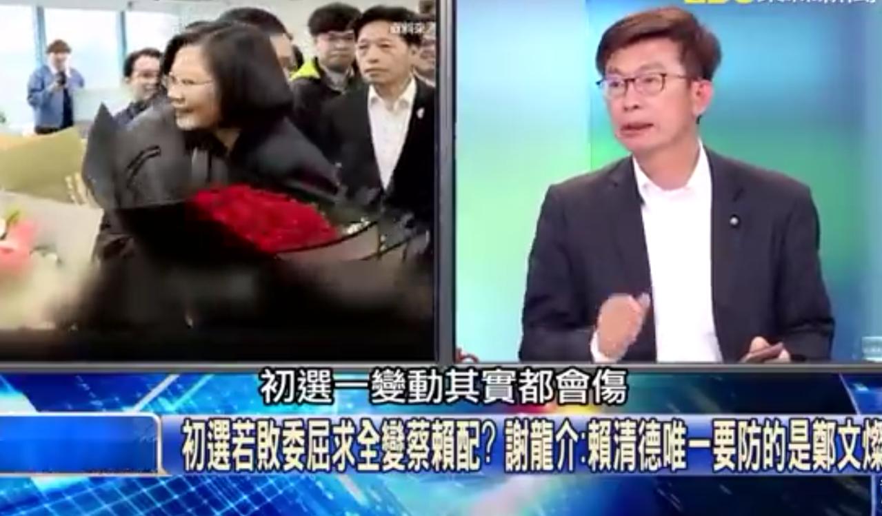 立委郭國文連日上政論節目提醒綠營切勿因初選輸掉大選。圖╱翻攝畫面