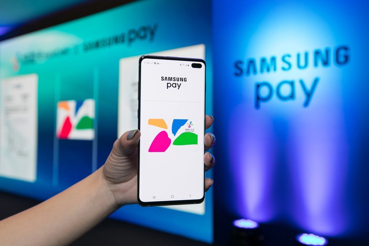 Samsung Pay悠遊卡兼具行動支付便利性與悠遊卡多元支付兩大優勢。圖/三星...