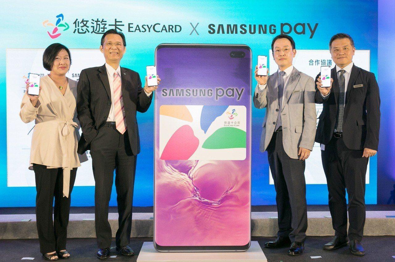 台灣三星電子宣布與悠遊卡公司簽訂獨家合作協議,將推出Samsung Pay悠遊卡...