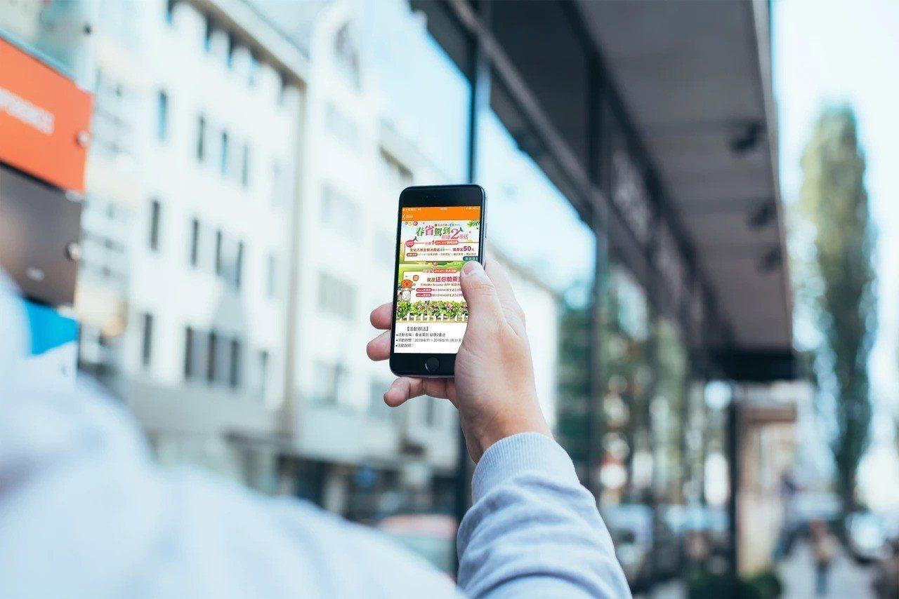 創業家兄弟旗下生活市集宣布與共享電動機車服務WeMo_Scooter攜手合作。圖...