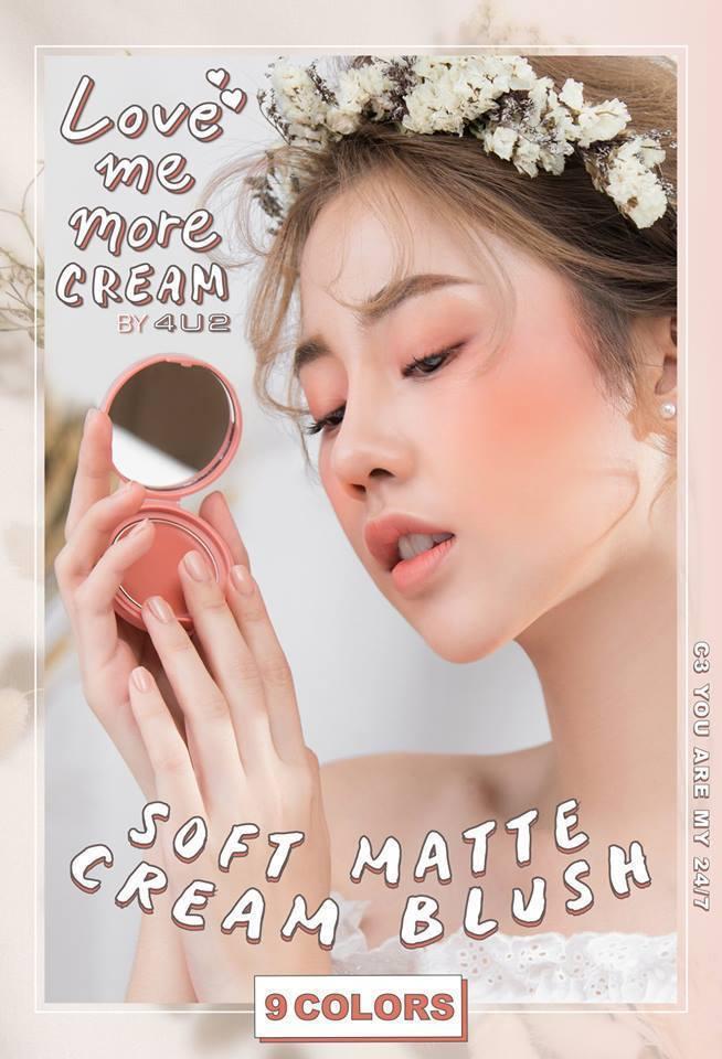 泰國最新推出的4U2刻字腮紅第二代-LOVE ME MORE CREAM羞飾腮紅...