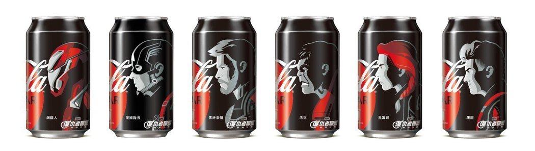 可口可樂zero共有6款330ml易開罐的超級英雄瓶身。圖/可口可樂提供