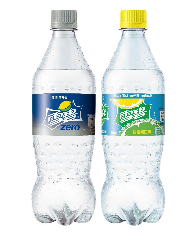 雪碧期間限定推出「鹹檸檬」口味,還有雪碧zero。圖/可口可樂提供