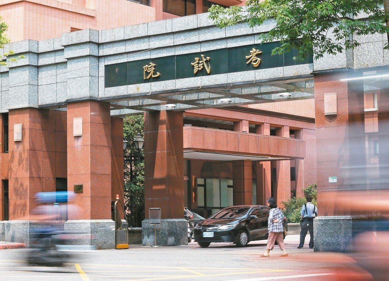 圖為考試院外觀。 記者鄭清元/攝影