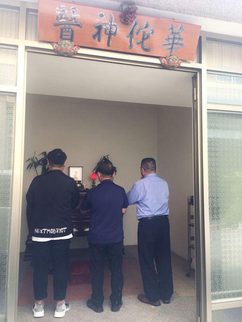 台中沙鹿光田綜合醫院也供奉神醫華佗,在醫院一樓停車場旁設佛堂,開放民眾、員工前往...