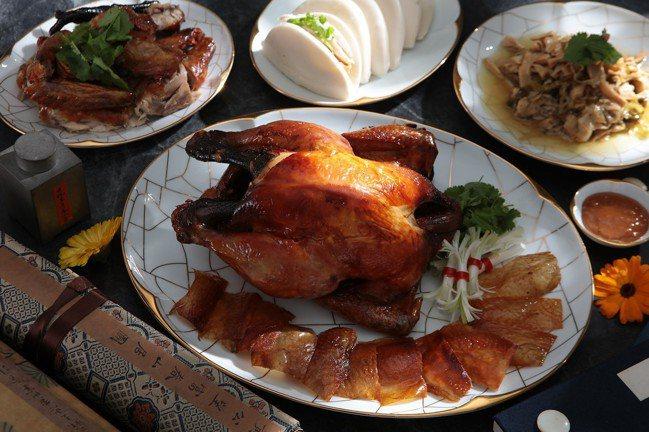 「掛爐燒雞」。圖/摘自山海樓官網
