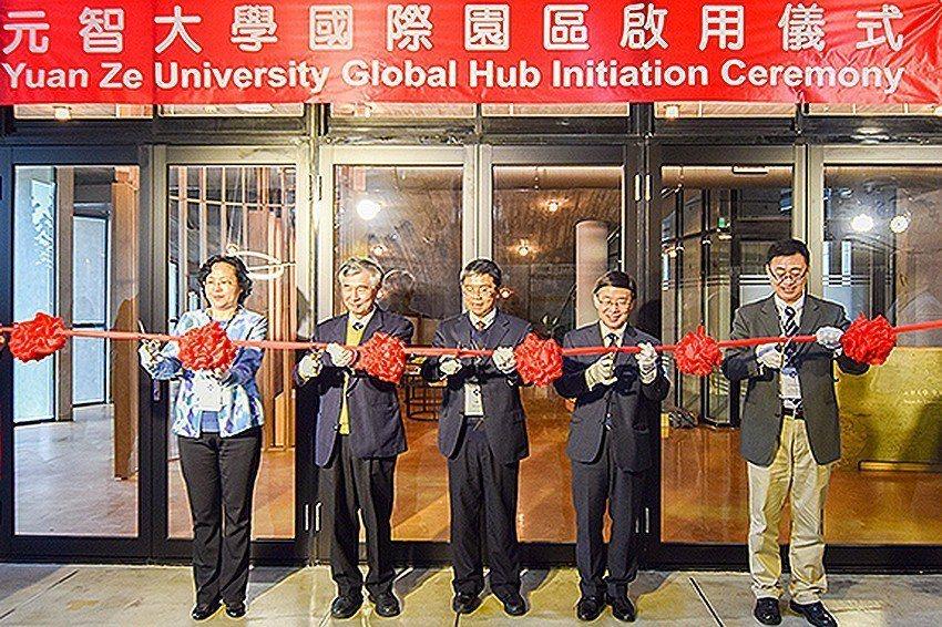 元智大學國際園區開幕,推動國際化與雙語大學。 元智大學/提供