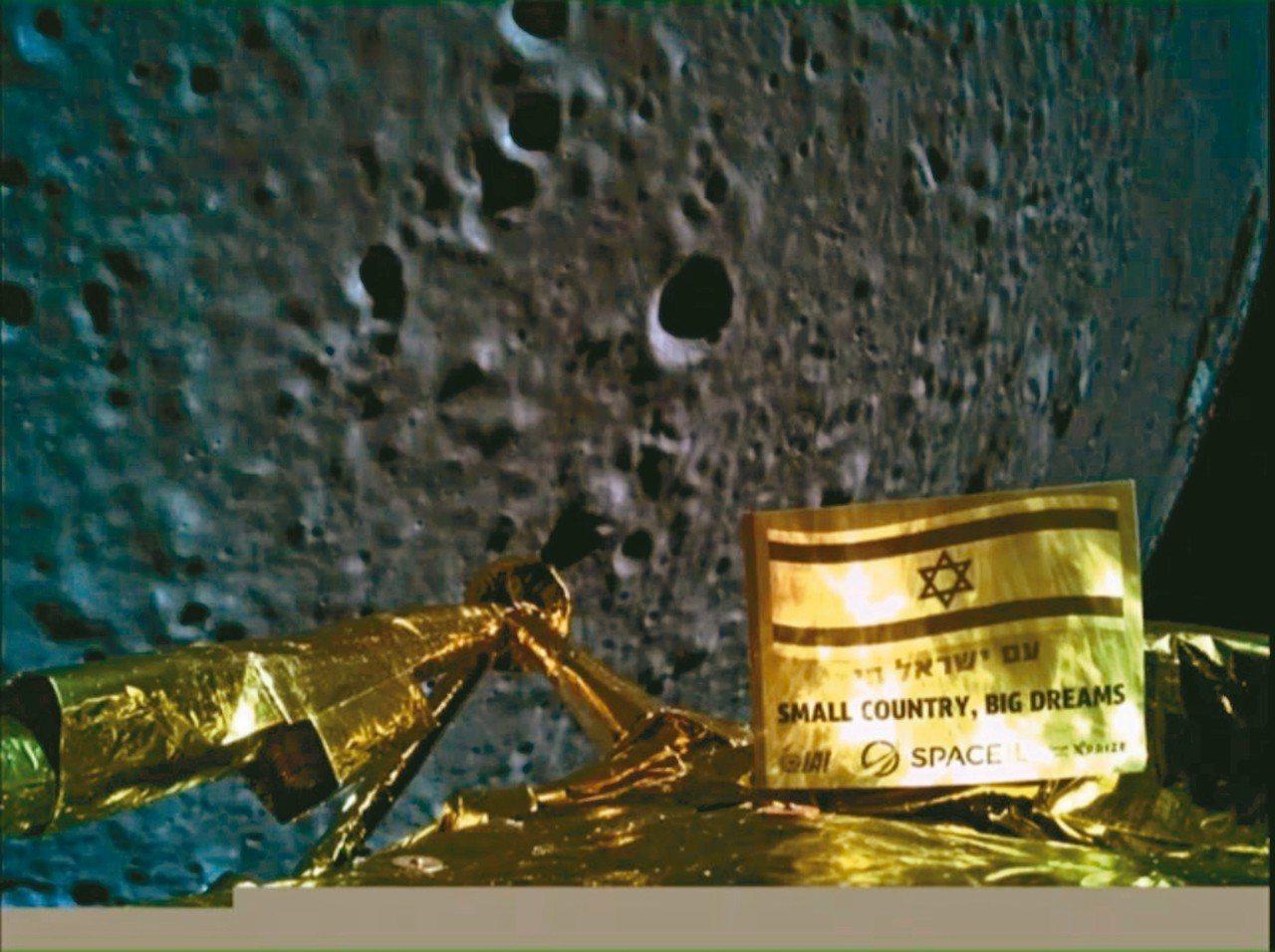 以色列月球登陸器「創世紀號」11日準備在月球降落前故障,最後高速墜毀於月球。 路...