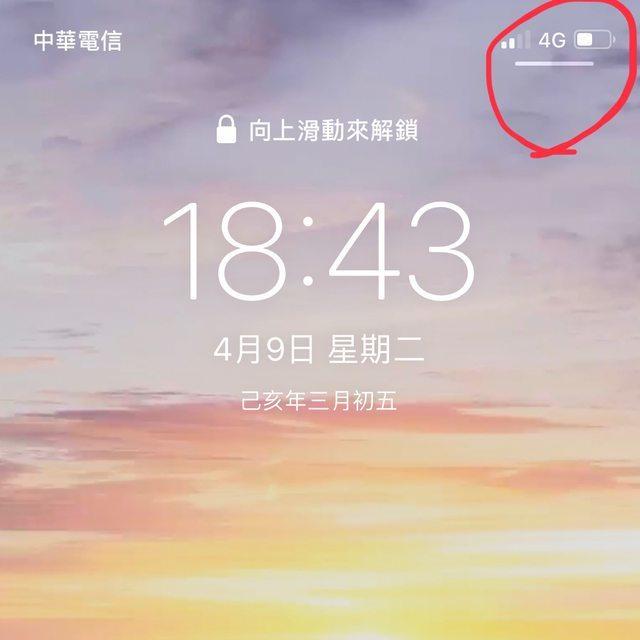 網友發現自己的iPhone螢幕上「有一條線」,發文求解。圖擷自PTT